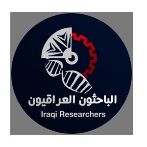 الباحثون العراقيون